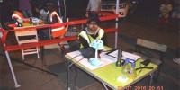 Sécurité radio du 47 ème Tour Auto